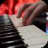 Výuka hudby