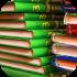 Učebnice, skripta pro ZŠ