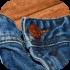 Pánské kalhoty, džíny