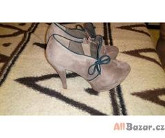 Semiškové hnědo šedé boty