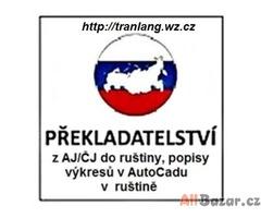 Odborné překlady TD z AJ/ČJ do RU