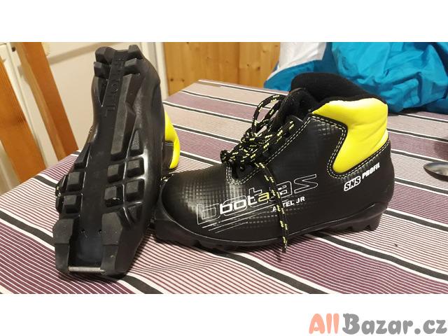Dětské běžkařské boty